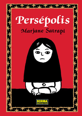 the problems caused by the division of class in the novel persepolis by marjane satrapi Social class and status in fitzgerald's the great gatsby  of social class in the novel and the effect it has on the  the division is made between those who.
